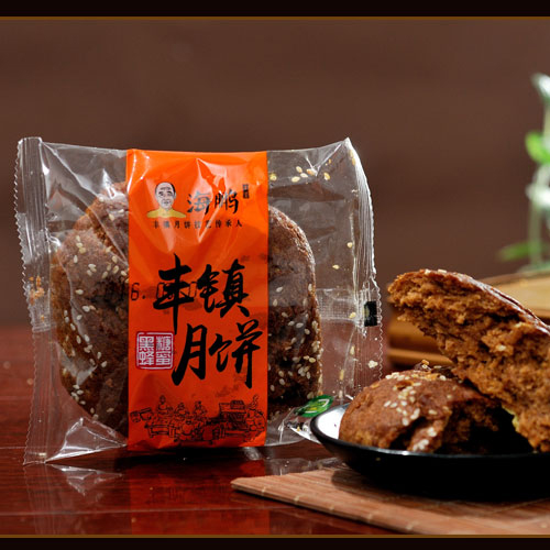 Inner mongolia specialty fengzhen haipeng moon cake moon cake moon cake traditional cakes dessert specialties