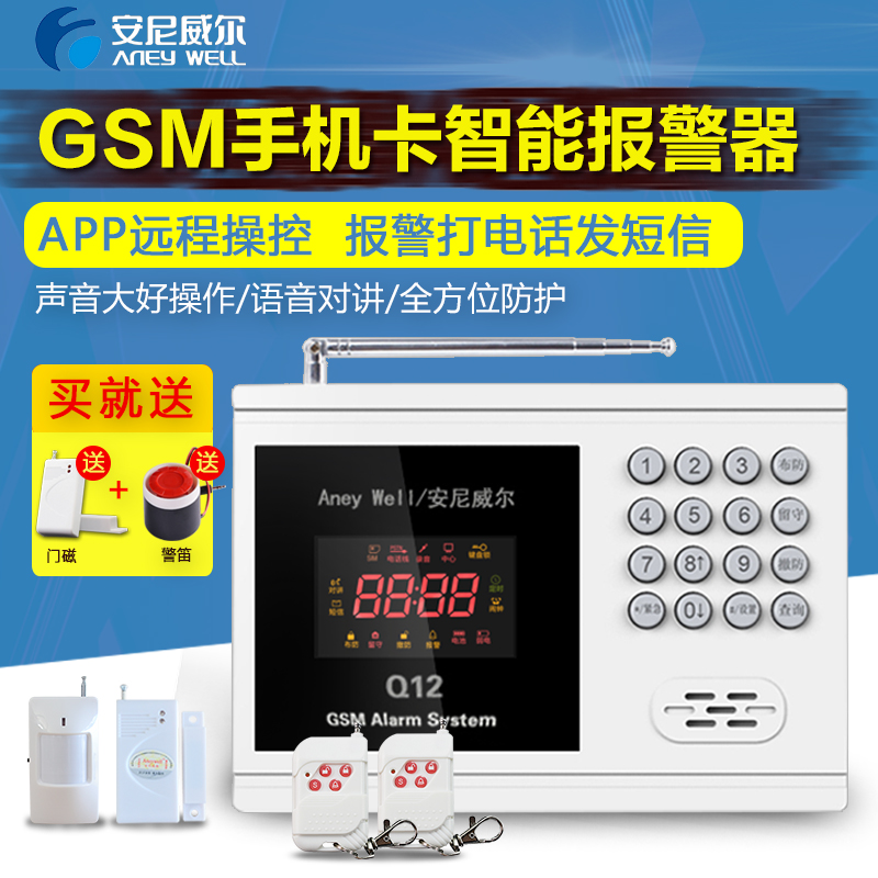 Intelligent color screen gsm phone card wireless infrared burglar alarm home security alarm system shop theft