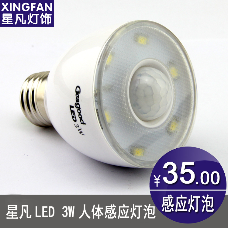 Intelligent human sensing lights led night light plugged footlights led sensor light infrared sensor light bulb corridor