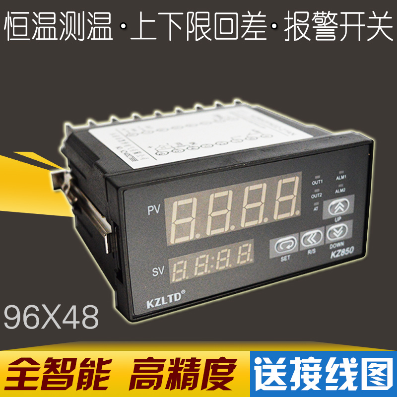 Intelligent temperature controller temperature controller pid digital temperature controller thermostat switch adjustable digital temperature controller temperature accommodometer KZ850