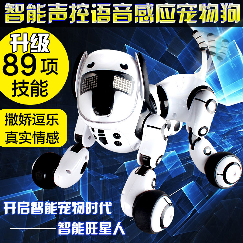 Intelligent voice induction electric toy robot dog dog will sing the song dancing children's toys children's educational early childhood