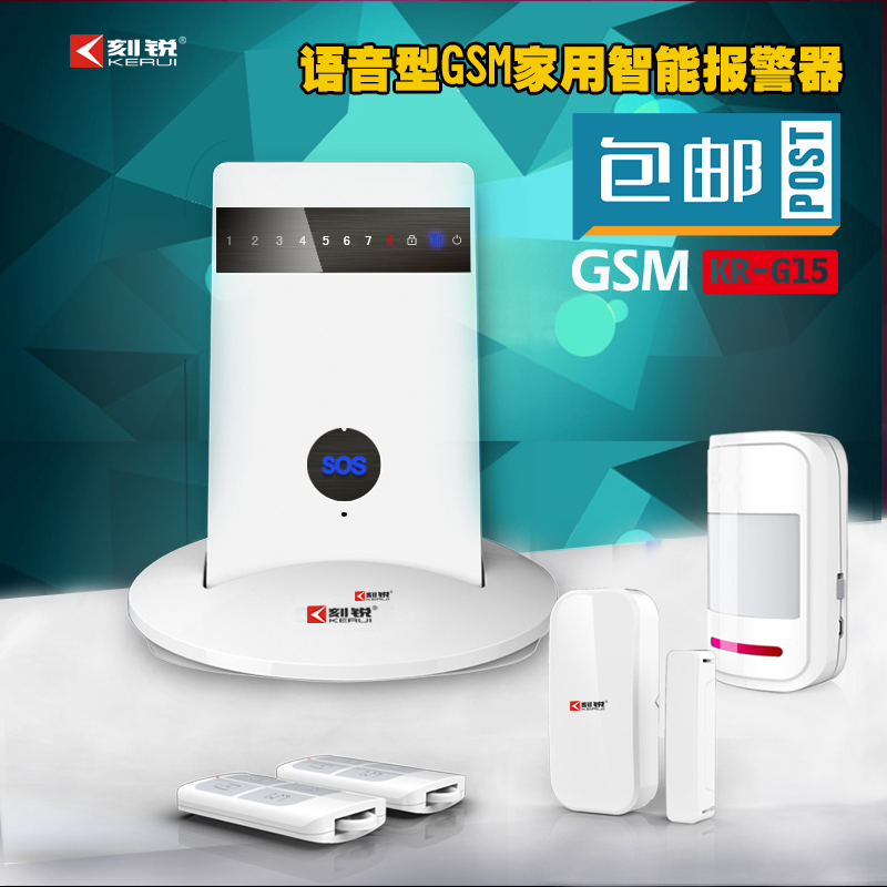 Intelligent wireless infrared remote phone card gsm burglar alarm home security alarm shop shop home burglar alarm host