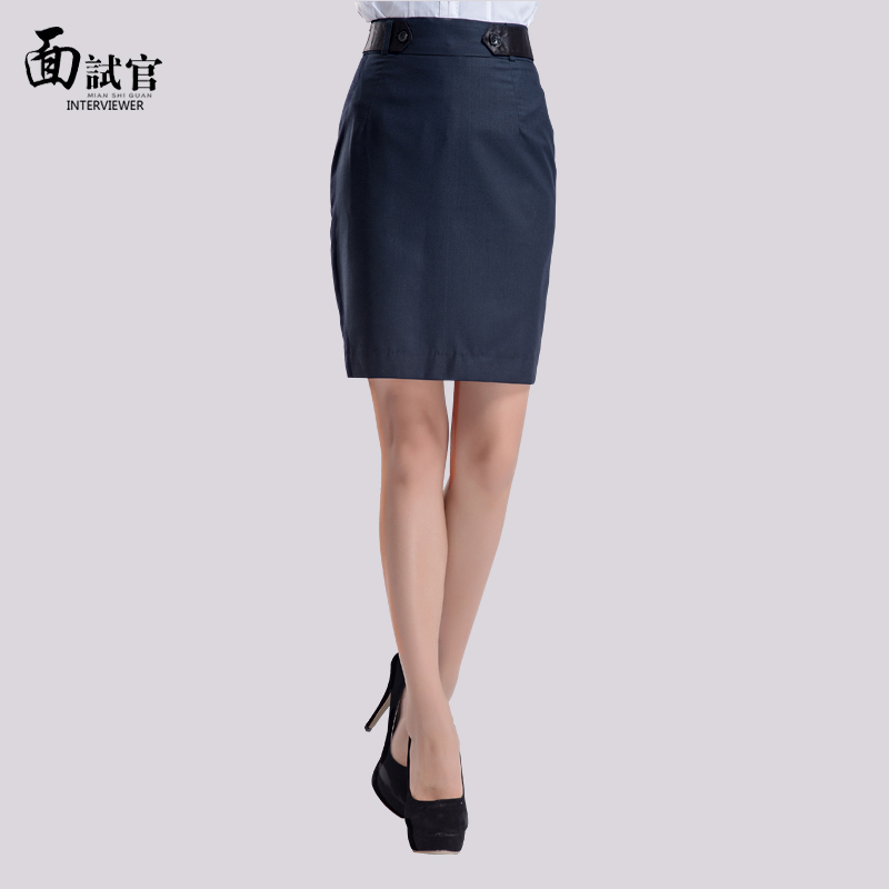 Interviewer wear skirts ol commuter solid color short skirt navy blue trousers slim package hip skirt west