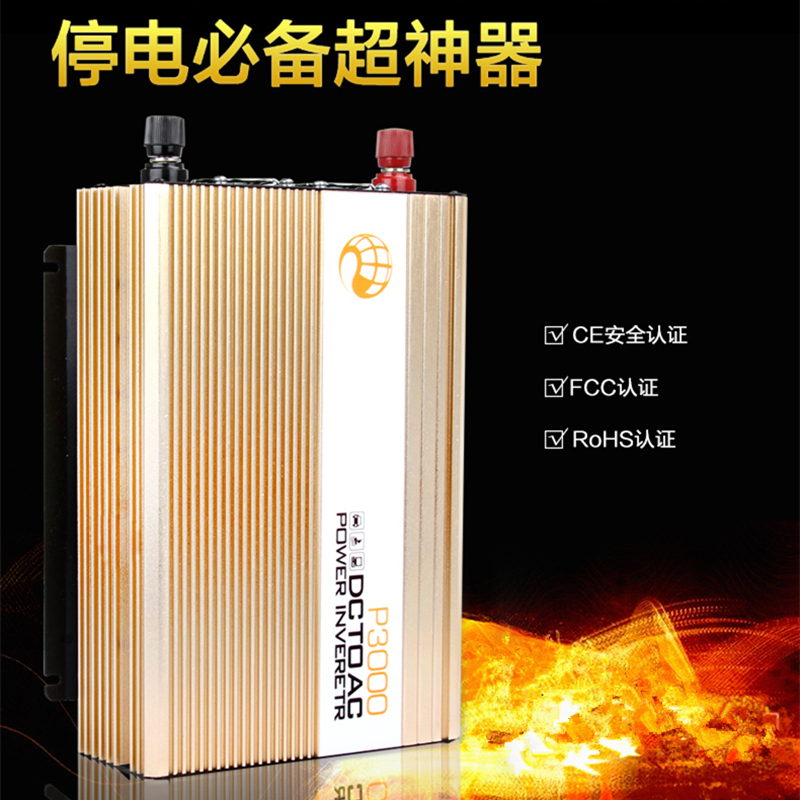 Inverter 12/24 v turn 220 v 3000 w car power inverter car power transformer 4000W