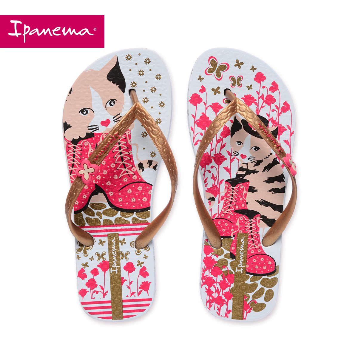 d82dcf11b Get Quotations · Ipanema ipanema summer pvc import 3d asymmetrical sandals  female beach sandals and slippers sandals and slippers