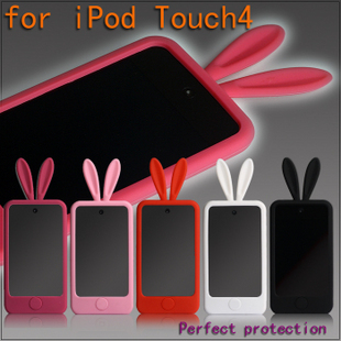 Ipod touch 4 generation shell itouch4 protective sleeve lovely apple's fourth generation silicone sleeve deloitte touche tohmatsu