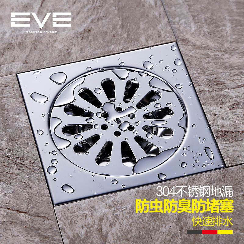 Iraq only iraqi large flow of large displacement balcony square stainless steel floor drain odor core floor drain floor drain strainer to drain cover