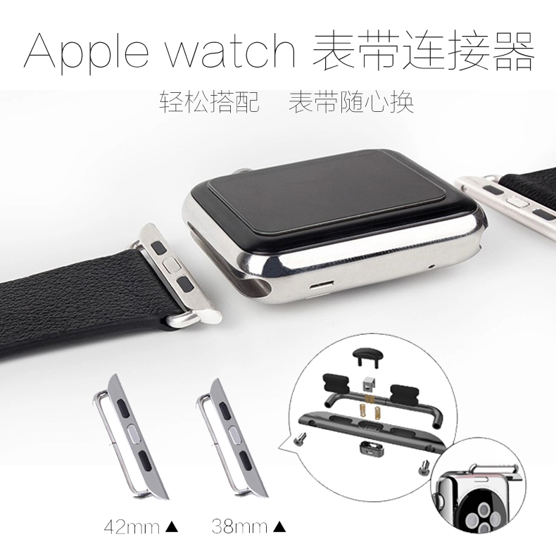 Irst apple watch iwatch watch strap buckle metal link sports version of apple's hands with connector