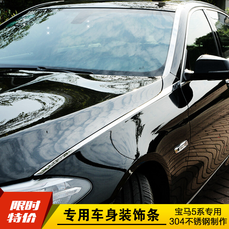 Is dedicated to the enrollment of models brilliance bmw 5 series modified bmw 5 series body trim body fender trim