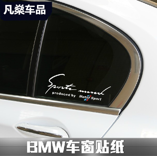 Get quotations · is dedicated to the rear side window stickers x1x3x5x61 series bmw 7 series new 3 series