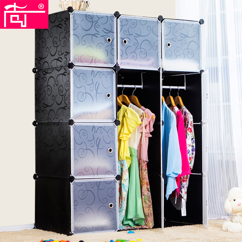 Is still a [paragraph] deepen diy green resin folding wardrobe simple combination of simple wardrobe storage cabinets dormitory