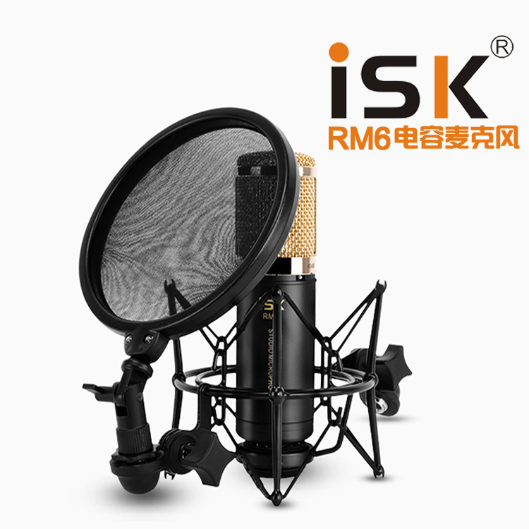 Isk rm-6 large diaphragm condenser microphone network k song recording shouting wheat suit studio equipment
