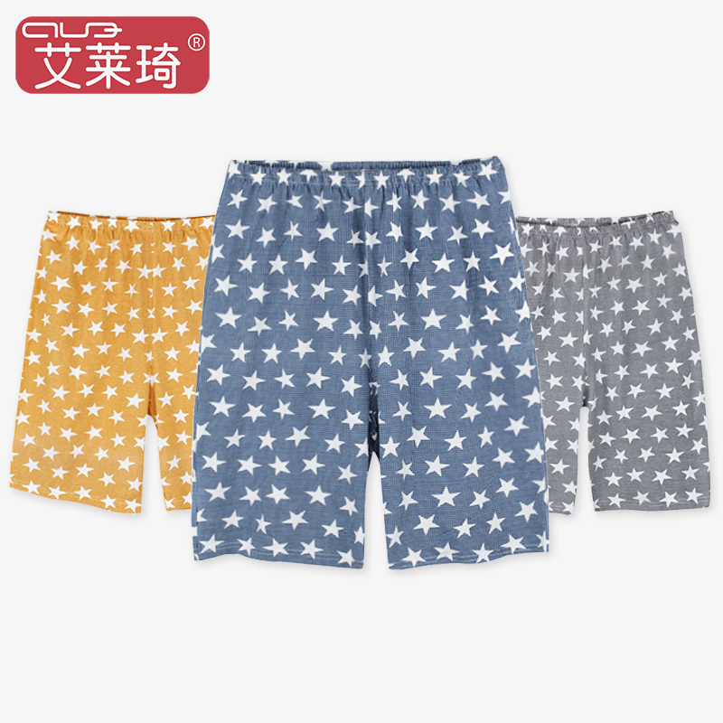 Islay qi cotton pajama shorts male summer pajamas female summer thin section loose casual beach pants at home a couple of men with disabilities