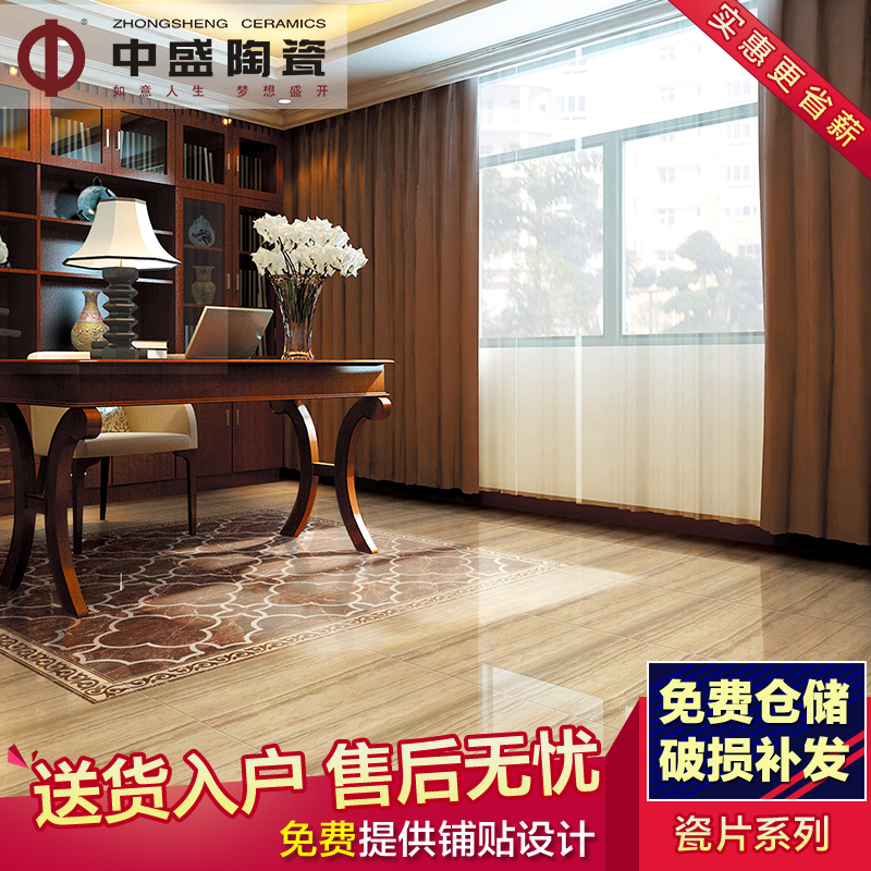 Italian tile wood sheng 800 specifications marble tiled living room bedroom brick wall background