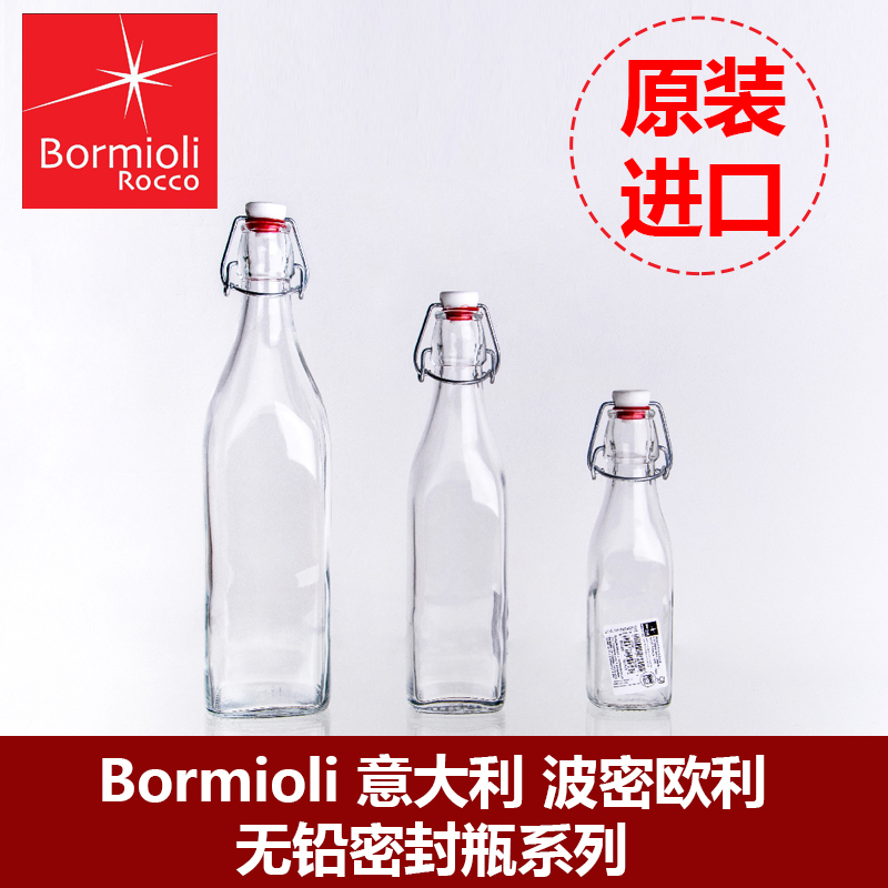 Italy bomi orly european soy sauce vinegar bottle cruet condiment bottles kitchen storage bottle glass juice bottles sealed lid