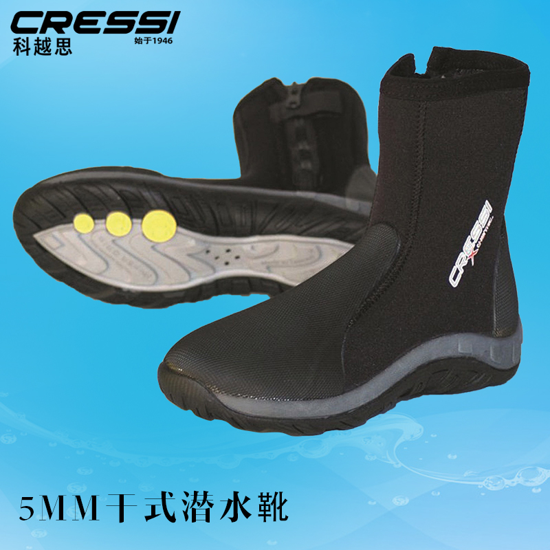 Italy cressi dry thick section of deep diving scuba diving diving shoes boots 5MM boots