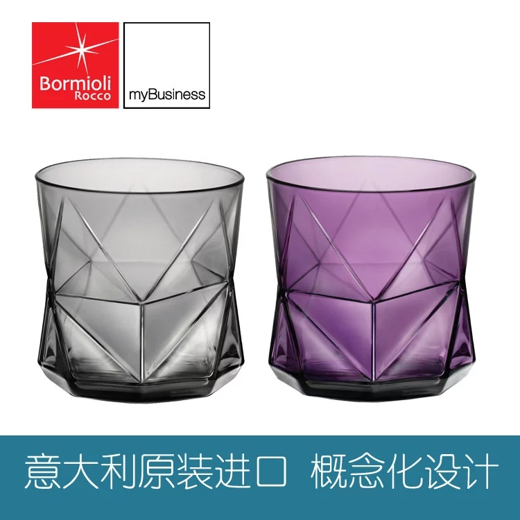 Italy imported juice cup glass transparent glass cup home kit color heat diamond creative cup