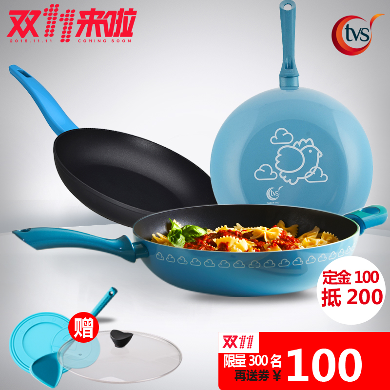 Italy myometrial imported cookware no fumes nonstick frying pan frying pan ensemble 4 set