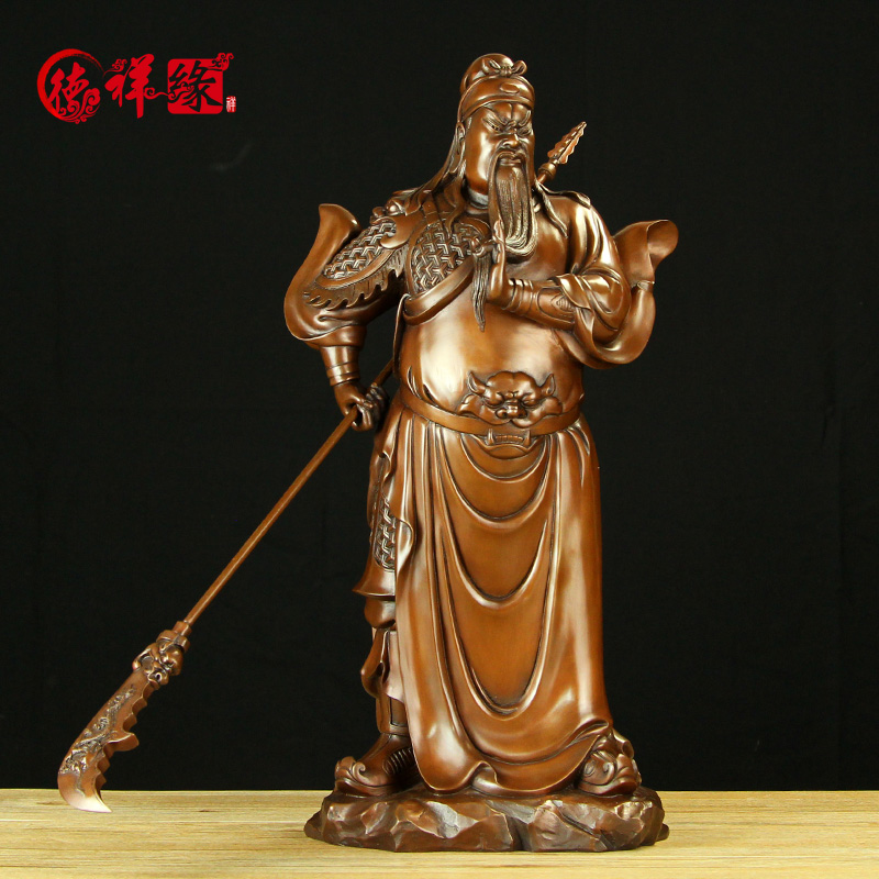 Itc edge copper copper ornaments guan gong wu sheng guan er ye wu fortuna home decorations ornaments like metric