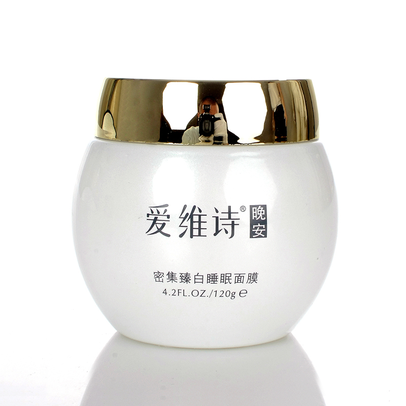 Iviuse/love victoria poetry huanyan sleep mask 120g g intensive soothing moisturizing skin whitening water