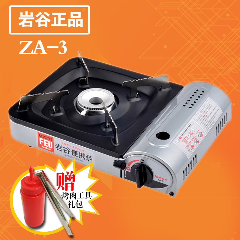 Iwatani cassette cookers gas stove outdoor picnic barbecue stove portable outdoor camping stoves ZA-3HP