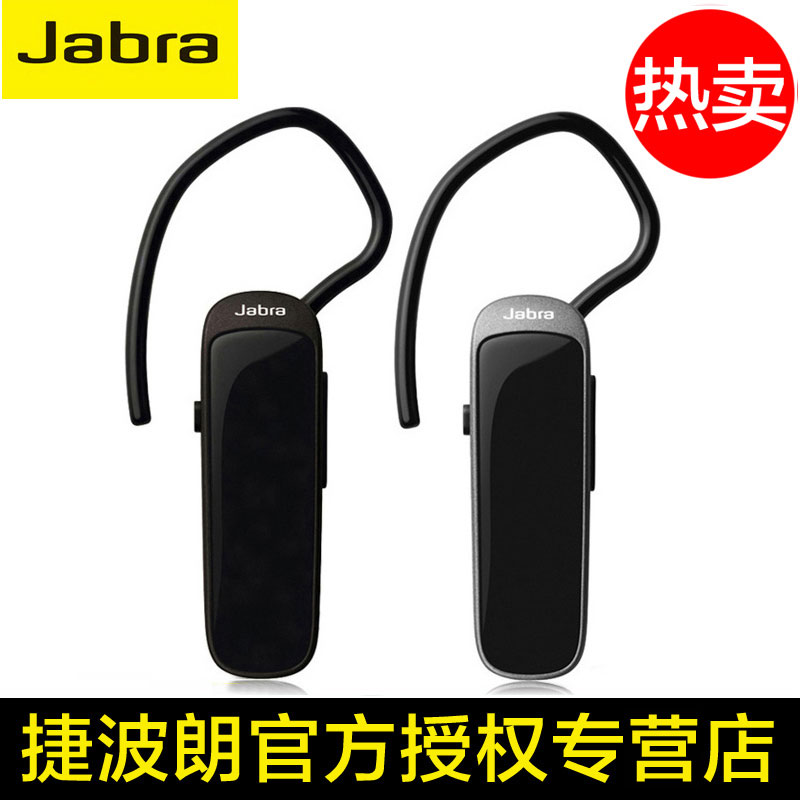 Jabra/jabra mini mini ear style wireless bluetooth stereo headset 4.0 universal type