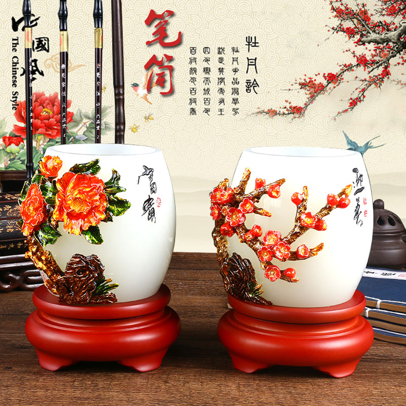 6d2749f9471b Get Quotations · Jade pen creative suite four treasures man room chinese  style gift gifts to send teacher leadership