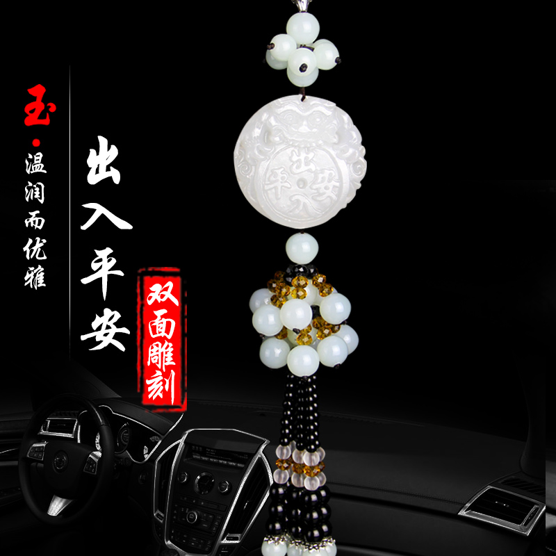 Jade pendant brave car car ornaments ornaments ornaments car accessories car security and peace symbol pendant lucky