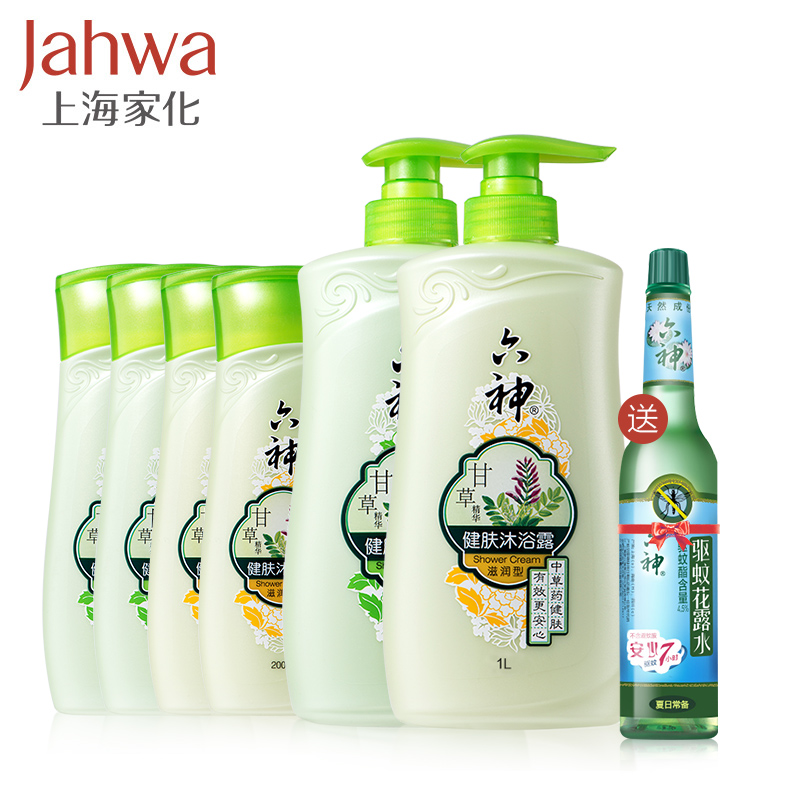 Jahwa six god glycyrrhizae healthy skin shower gel shower gel 1l * 2 bottles send wujiantao