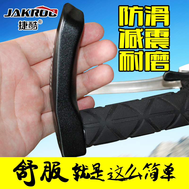 Jakroo jie cool bike grips mtb grips of cattle and sheep horn mountain bike handlebar grip vice grips accessories