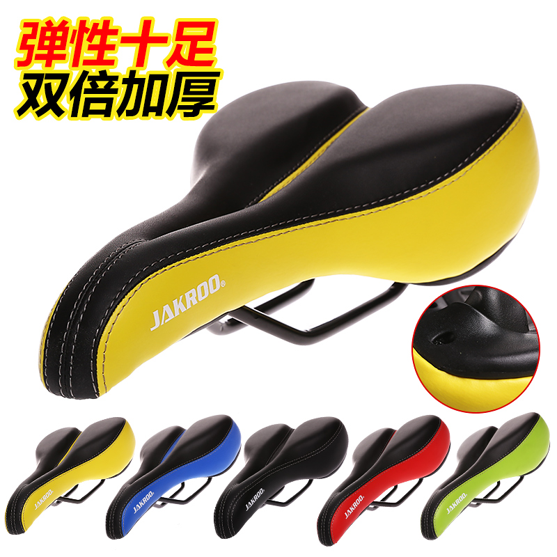 Jakroo/jie cool bike riding mountain bike seat cushion road bike saddle seat dead fly folding bike