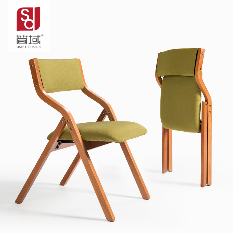 Get Quotations · Jane Domain Wood Folding Dinette Dining Chair Folding Chair  Home Dining Chairs Minimalist Modern Proposed By