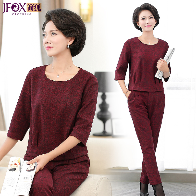 Jane fox middle-aged women's autumn dress suit middle-aged mother dress shirt + pants two sets of spring and autumn 40-50-year-oldå¦