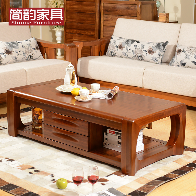 get quotations jane rhyme all solid wood coffee table modern minimalist new chinese teak wood furniture tea table - Teak Wood Coffee Tables