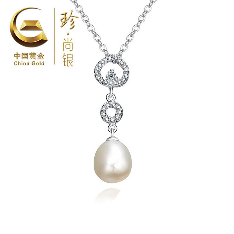 Jane still silver pearl pendant necklace female glare nearly flawless natural freshwater pearl pendant 925 silver inlay zircon