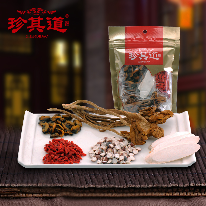 Jane the road guangdong old fire soup soup packets haihong delicacies chaxingu 1-3 servings hong kong style soup soup soup ingredients