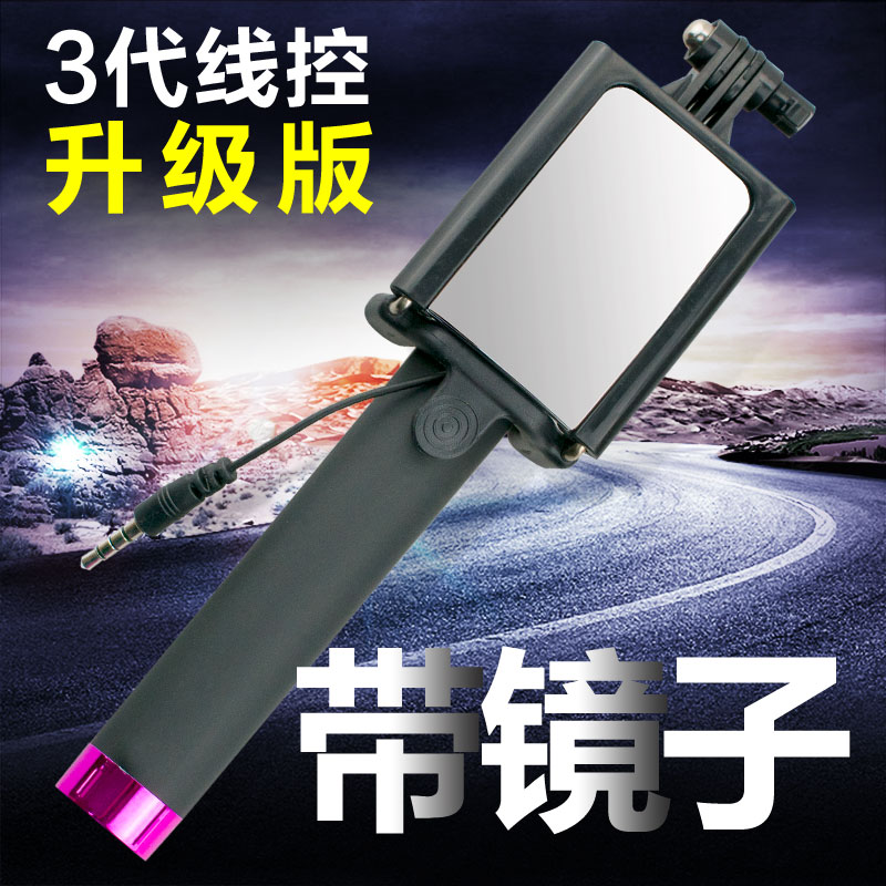 Jane wyatt darrick iphone6 influx of mobile phone universal self artifact beauty of aluminum alloy mini remote control self rod license