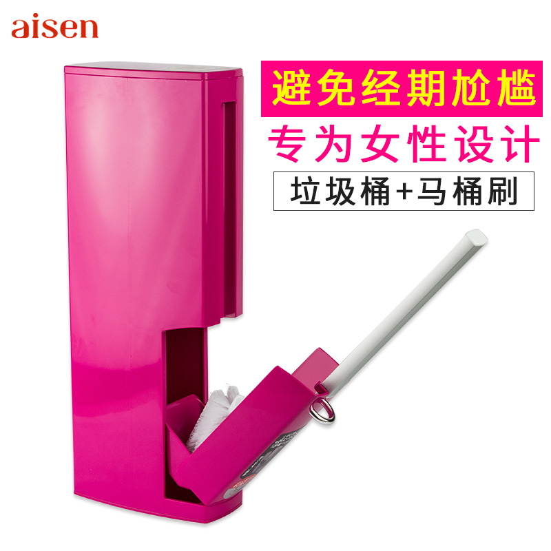 Japan aisen plastic toilet brush toilet suite toilet household trash foot bathroom trash shipping