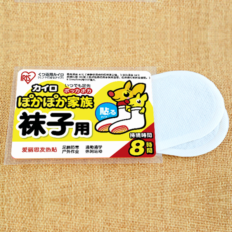 Japan alice genuine kangaroo warm baby warm feet warm enough to paste stickers hot posts fever stickers affixed stickers self heating insoles