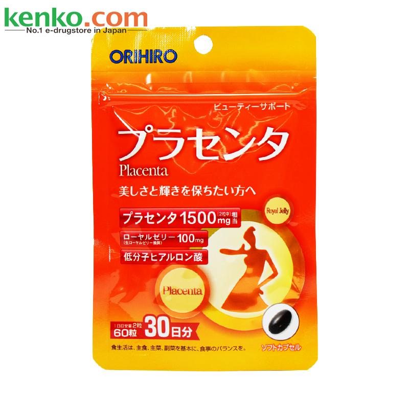 [Japan] direct mail stand joy orihiro placenta extract soft capsule 30 days/royal jelly royal jelly 60 capsules