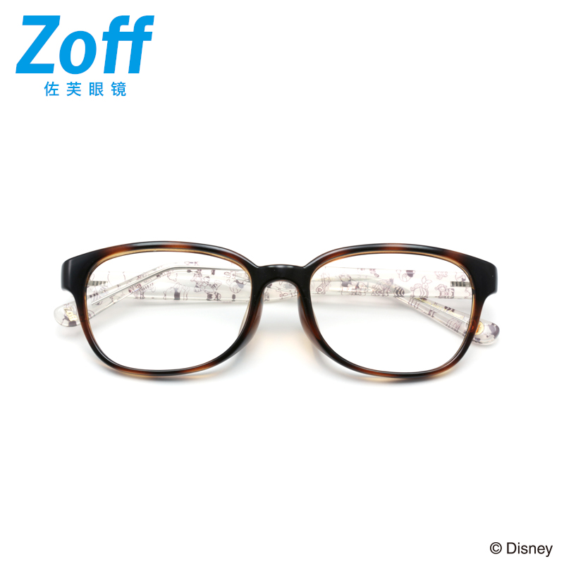 Buy Japan disney disney zoff zuo fu glasses eyeglass frames for men ...