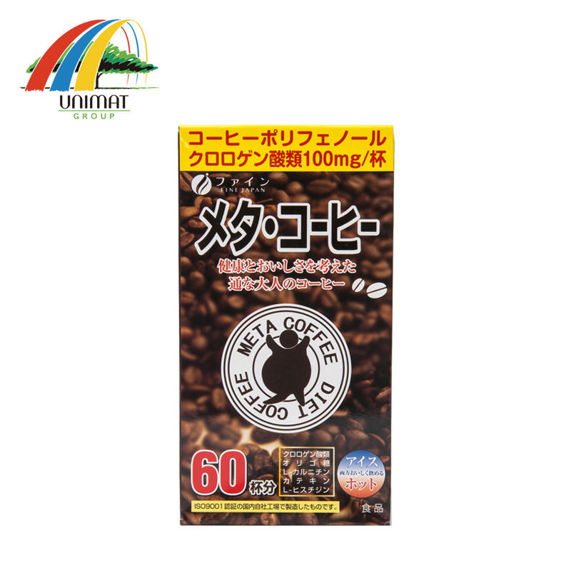 Japan fine coffee imported instant coffee slimming fat burning low calorie sugar l 60 bags