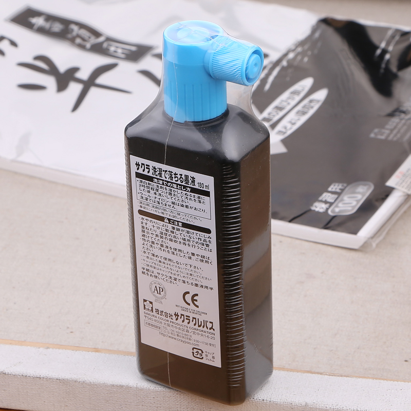 Japan imported cherry sakura student special calligraphy ink ink ink can be cleaned 180 ml