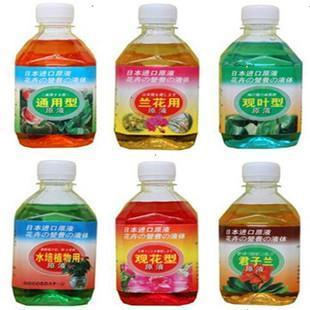 Japan imported hydroponic nutrient solution of liquid fertilizer flower fertilizer universal hydroponic potted flowers potted green plants