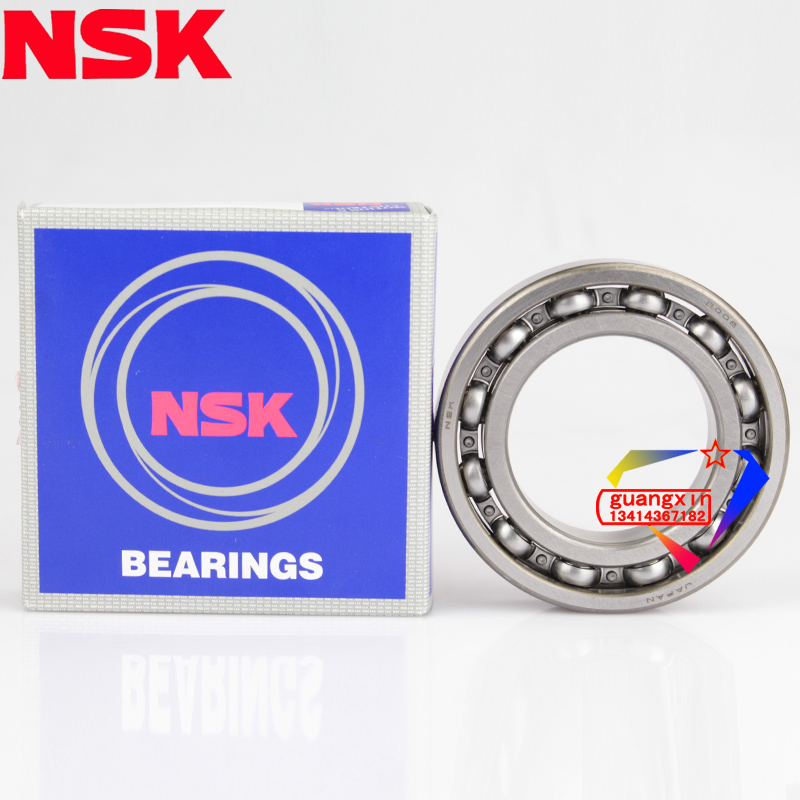 Japan imported nsk high speed precision temperature ball bearings deep groove ball bearings open cylinder 6008 mechanical bearings