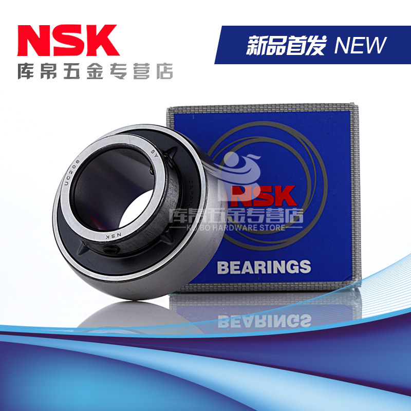 Japan imported nsk spherical bearings UC307D1 size 35*80*48 outside the arc spherical ball bearings