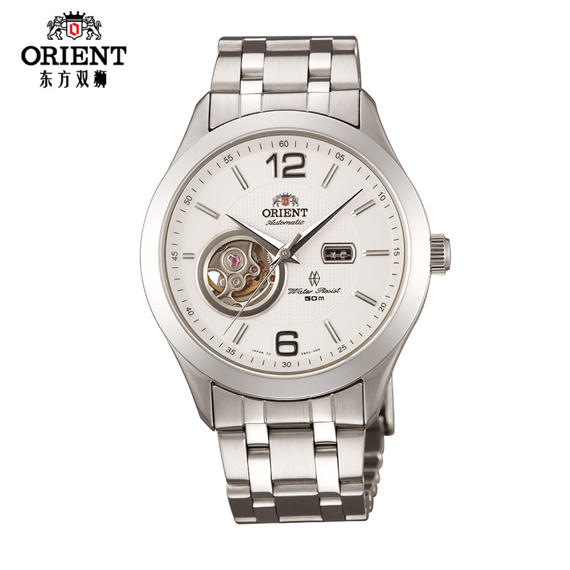 Japan imported oriental shuangshi automatic mechanical men watch through the end of hollow white SDB05001