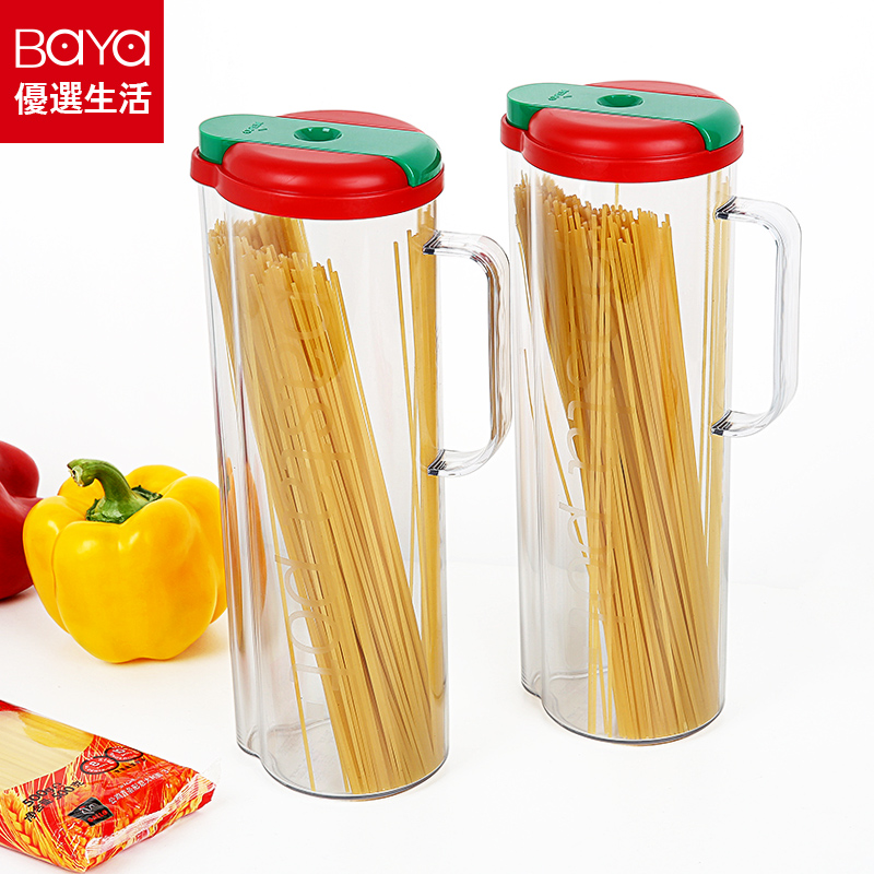 Japan imported pasta noodles crisper box storage box plastic kitchen storage barrels barrel storage tank