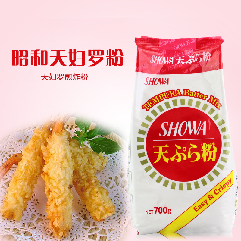 Japan imported/showa tempura flour/fried flour/figs burn/breaded 7 00g/free shipping