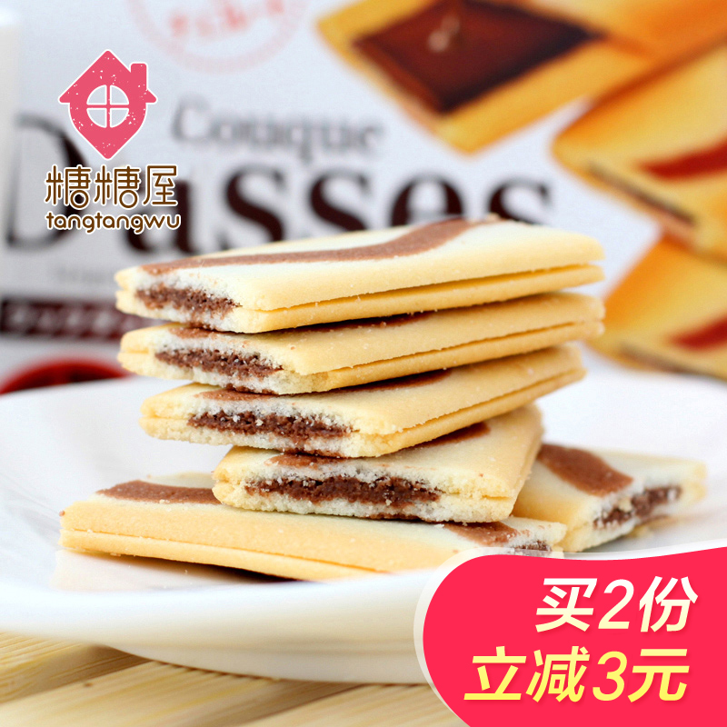Japan imported snacks sanli dasses thin crisp matcha chocolate sandwich crackers biscuits 3 kinds of flavors